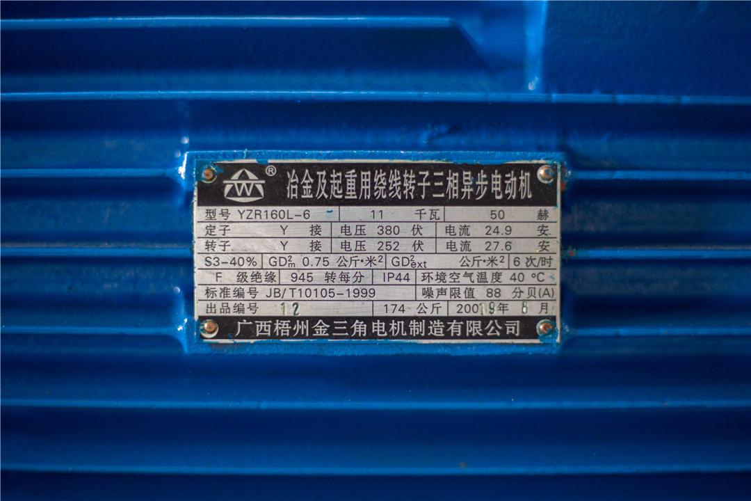 金三角电机YZR起重电机